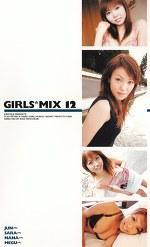 GIRLS*MIX 12