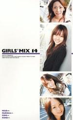 GIRLS*MIX 14