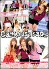 Campus Trap 01