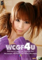 WCGF4U
