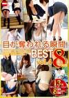 目が奪われる瞬間 BEST 8時間 vol.4