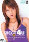 WCGF4U Ⅱ