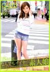 girls GRAPHICA なんでもイイナリ素人娘 06