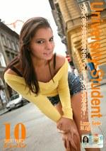 ショーパン10 University-Student Lucy Belle/21Age