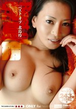 Best of 北島玲