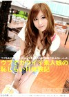 PURE SMILE 01