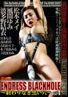 ENDRESS BLACKHOLE vol4 ~終わりなき黒い穴~
