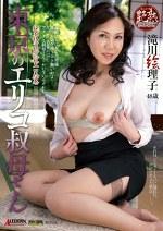 東京のエリコ叔母さん 滝川絵理子