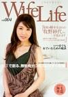 WifeLife vol.004 昭和46年生まれの牧野紗代さんが乱れます 撮影時の年齢は45歳 スリーサイズはうえから順に85/58/87