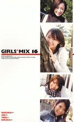 GIRLS*MIX 16