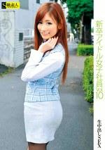 新卒アイドル女子社員 Vol.10