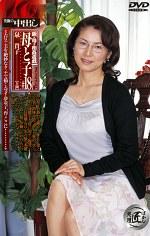 新・母子相姦遊戯 母と子 #18 泉貴子