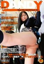 「通学バスで女子高生の大きな尻にフニャチンから勃起チ○ポまでを擦りつけてヤる」VOL.1