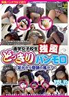 通学女子校生 強風どっきりパンモロ Vol.15 ~足元から奇跡の風が!~