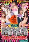 M.V.P. Vol.7
