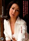 人妻監禁レイプ 輪姦の蔵 其の弐 沢近由紀美40歳