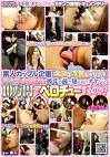素人カップル企画『キスは浮気じゃない?』 超カワイイ彼女は彼氏の前で知らないオヤジと10万円でベロチューするのか?