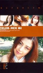 CELEB*MIX 01