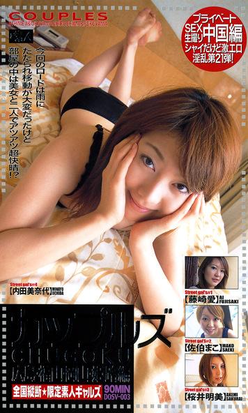 【ヌード画像】乙井なずなの白く透き通る肌が美しいw(31枚