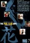 THE POOL CLUB DPD-花 露出隷女たちの瞳・・・