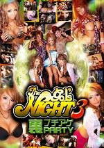 The gal's NIGHT 3 裏ブチアゲPARTY