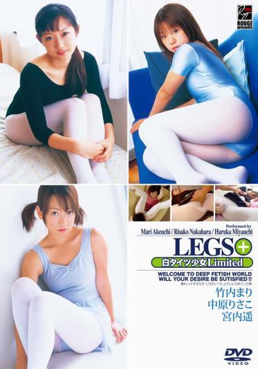 LEGS+ 白タイツ少女Limited