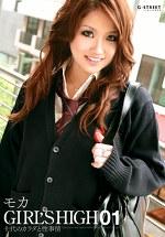 GIRL'S HIGH 01 モカ
