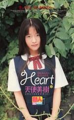 Heart 天使美樹