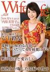 WifeLife vol.028 昭和31年生まれの内原美智子さんが乱れます 撮影時の年齢は60歳 スリーサイズはうえから順に85/72/90