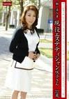 働く美人妻 現役エステティシャン咲子さん 32歳