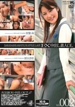 EX中出し素人OL VOL.002