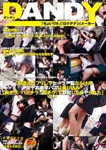 「間違えたフリしてセーラー服だらけの女子高通学バスに乗り込み(胸チラ/パンチラ/脇チラ)で勃起したらヤられた」VOL.1