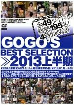 GOGO'S BEST SELECTION 2013上半期