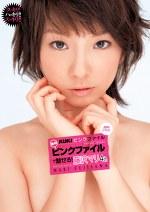 KUKIピンクファイル 藤沢マリ 4th