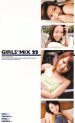 GIRLS*MIX 22