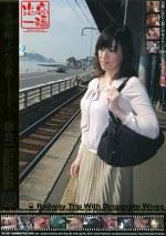人妻沿線ぶらり旅 鎌倉