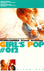 GIRL'S POP #012