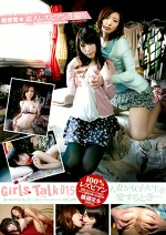 素人レズビアン生撮り Girls Talk 015 人妻が女子大生を愛するとき・・・