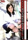 働く美人妻 現役乳酸飲料販売員 梓さん 30歳
