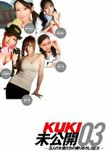 KUKI 未公開 03