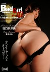Bad Girl 02 バーチャル痴女