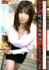 働く美人妻 現役家庭教師 美和子さん 28歳