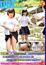 田舎の純真な女子校生が服を脱ぐのも忘れてズブ濡れになっているおふざけ姿が予想以上に色々エロく見えてきたので・・・