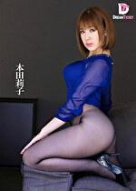 秘書in...(脅迫スイートルーム) Secretary Riko(21) 本田莉子