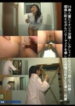34歳人妻にイチジク浣腸!しかしトイレは立ち入り禁止で封鎖!腹痛に耐えながらハンマーでドアを壊したら我慢出来ずにお漏らし脱糞