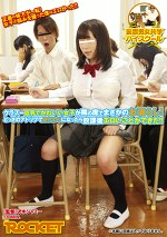 クラス一巨乳でかわいい女子が隣の席でまさかのお漏らし!とっさのアドリブで身代わりになったら放課後エロいことができた!!