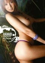 HANABI 12