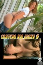 巨根喰い9/CRAVING BIG COCKS9