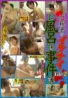 近親者のイケナイお風呂場事件簿 File.2