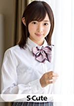 S-Cute まい 微笑みながら感じる制服美少女のひめごと